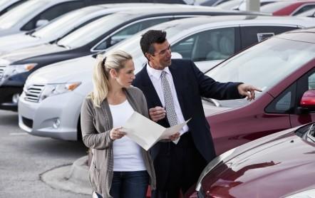 выкуп автомобилей у юридических лиц